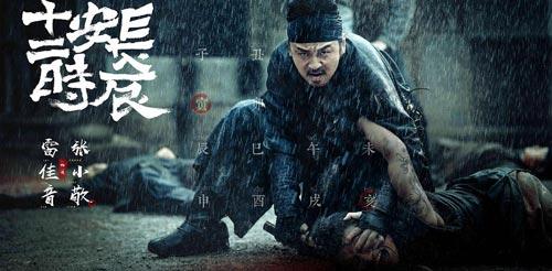 Hủy chiếu Novoland: 2019 không 'độ' cho phim cổ trang Trung Quốc rồi
