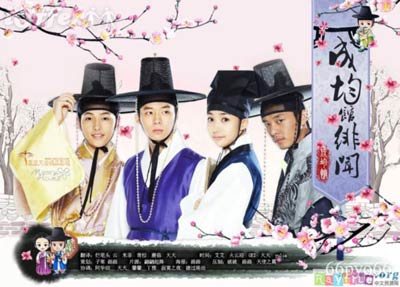 Phim TVB mới nhất - 38
