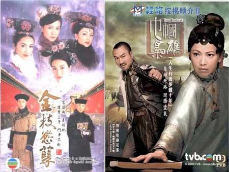 """Đặng Tụy Văn """"hy sinh"""" Thâm cung nội chiến 2 vì Cân quắc kiêu hùng 3? DTV-3"""