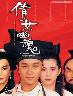 Thin N U Hn 1987 - A Chinese Ghost Story 1987