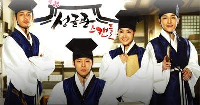 Phim Sungkyunkwan Scandal